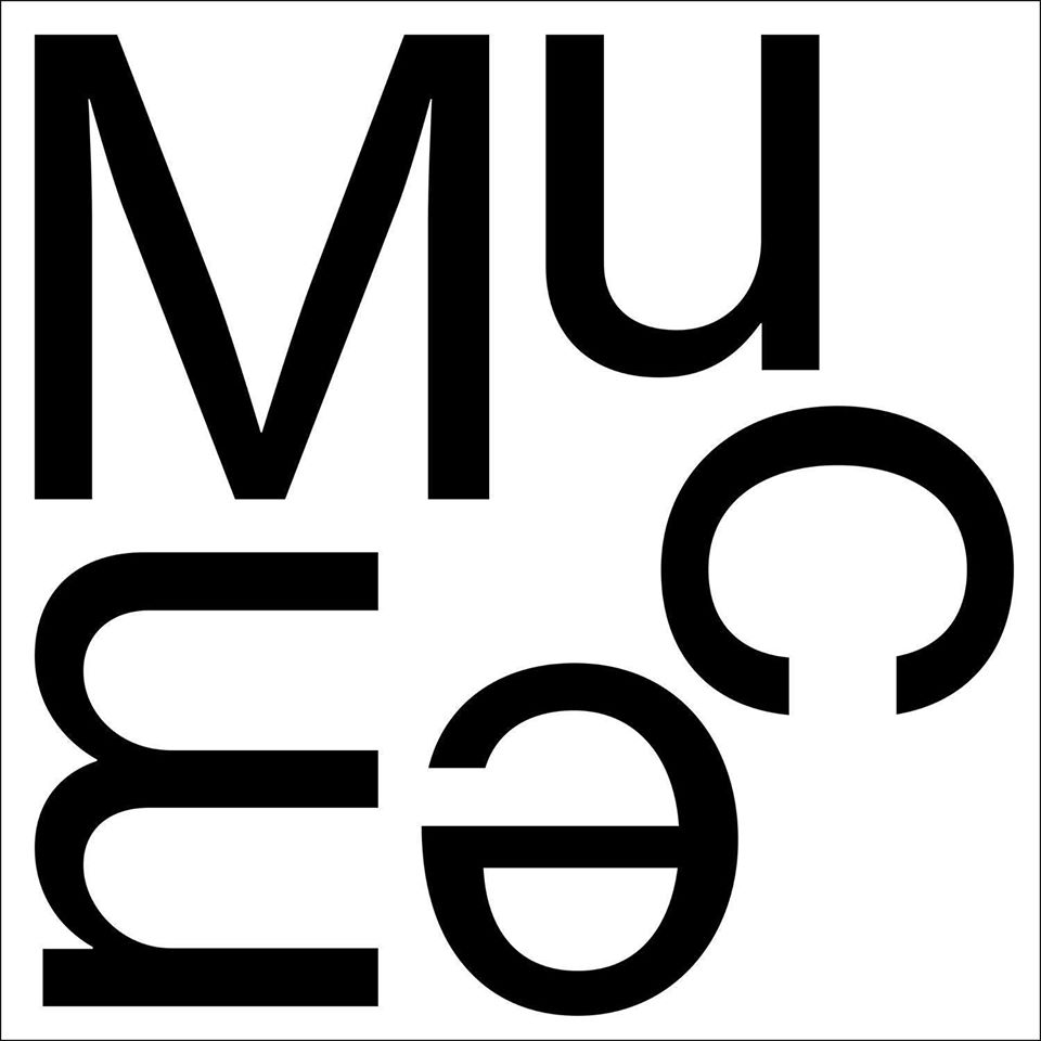 https://the-place-to-be.fr/wp-content/uploads/2020/03/billet-entree-mucem-2020-J4-marseille.jpg